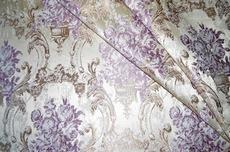 Шторная ткань Сиеста