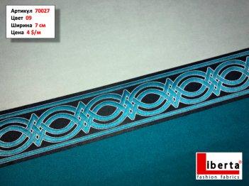 Бордюр для штор арт 70027, цвет 09