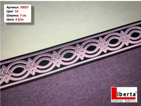 Бордюр для штор арт 70027, цвет 14  недорого