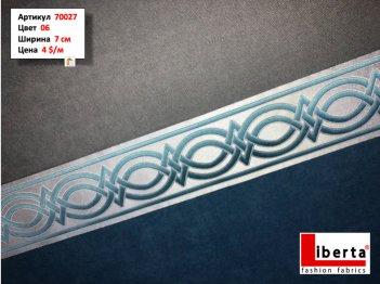 Бордюр для штор арт 70027, цвет 06