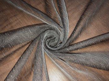 Тюль DONER цвета мокрый асфальт