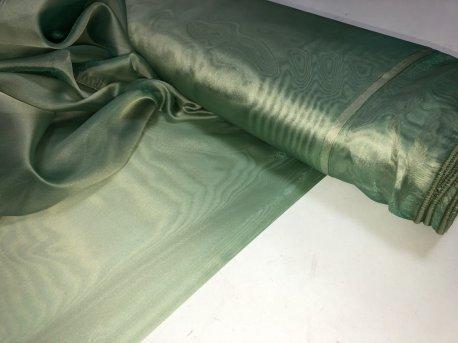 Микровуаль БИРКАН зеленая 5568 недорого