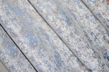 """Ткань для штор и мебели """"Фортуна"""" синий однотонный"""