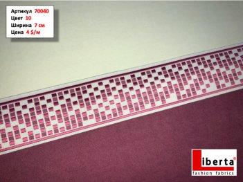Бордюр для штор арт 70040, цвет 10