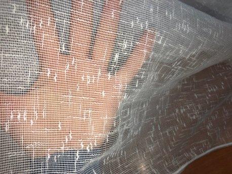 Тюль CAPITAL под лен молочного цвета цвета 3253  недорого