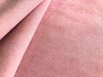 Портьера Даймонд розовая