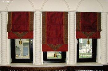 Римские шторы с декоративной отделкой по краям
